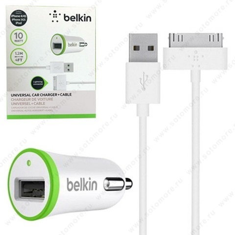 Автомобильная зарядка BELKIN 1xUSB 2.1А 10 Watt + кабель 30-pin to USB 1.2 метра белое