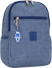 Детский рюкзак Bagland Young 13 л. Синий (0051069)
