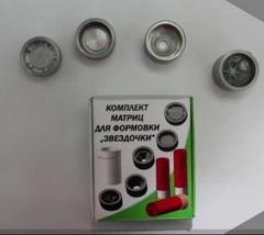 Комплект матриц к.12 для формовки гильзы звездочкой к прибору УПС (ВелКонт)