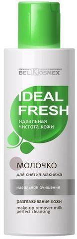 BelKosmex Ideal fresh Молочко для снятия макияжа идеальное очищение разглаживание кожи 150мл