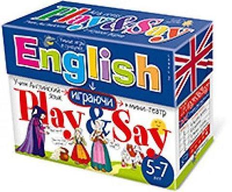Сундучок с играми. English level 2