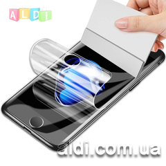 3D Гидрогель пленка Iphone 11 защитная Hydro Gel Film (передняя/задняя/комплект)
