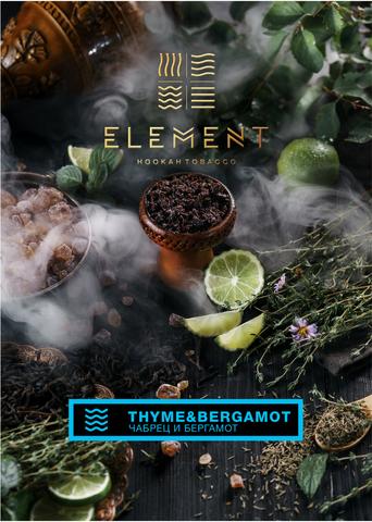 ELEMENT THYME AND BERGAMONT (ЧАБРЕЦ И БЕРГАМОТ) ВОДА 200г