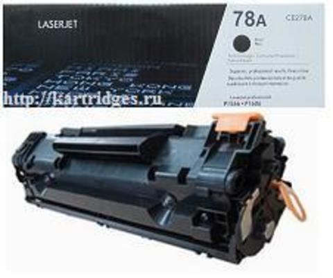 Картридж Hewlett-Packard (HP) CE278A