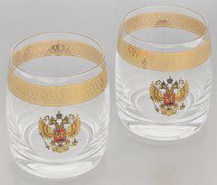 Подарочный набор из 2 хрустальных стаканов для виски