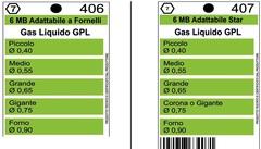 Жиклеры комплект (5шт.) ZANUSSI 6MB-GPL