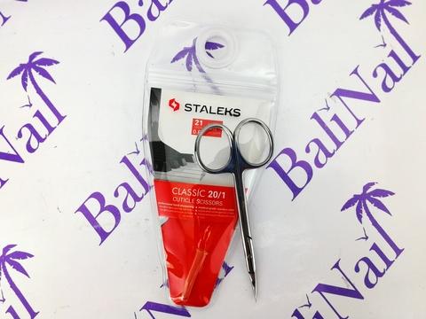 Staleks Ножницы для кутикулы CLASSIC 20 TYPE 1 21 мм,