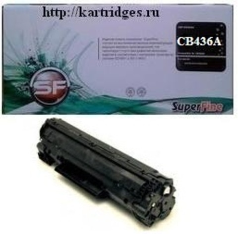 Картридж SuperFine SF-CB436A