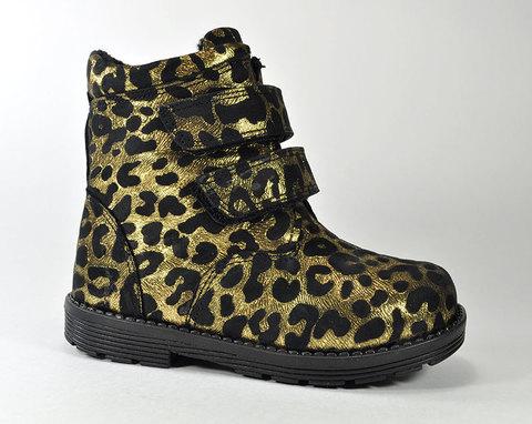 Ботинки утепленные Panda 44А