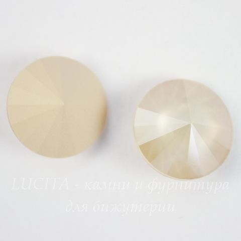 1122 Rivoli Ювелирные стразы Сваровски Crystal Ivory Cream (14 мм)