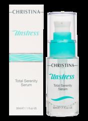 Unstress total serenity serum - Успокаивающая сыворотка тоталь