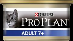 Purina Pro Plan Adult 7+ влажный корм мусс для кошек старше 7ми лет с тунцом БАНКА 85 г