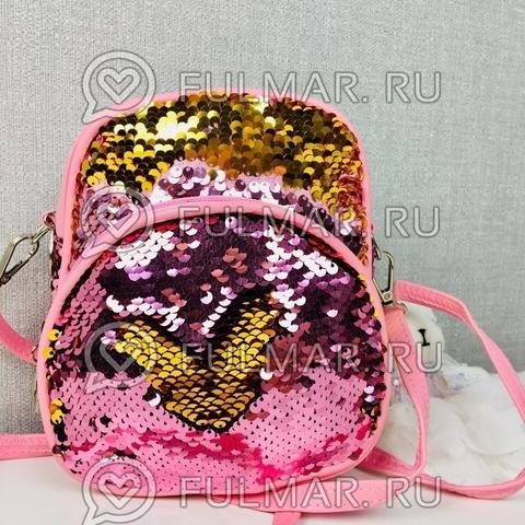 Сумка-рюкзак трансформер маленькая розовая с пайетками меняет цвет Розовая-Золотистая
