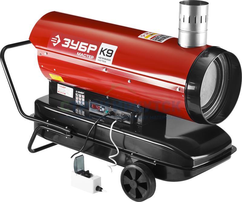 Тепловое оборудование Пушка дизельная непрямого нагрева, дисплей, К9 ДПН-К9-21000-Д 607fcb8f522350167cb0576340131e6f