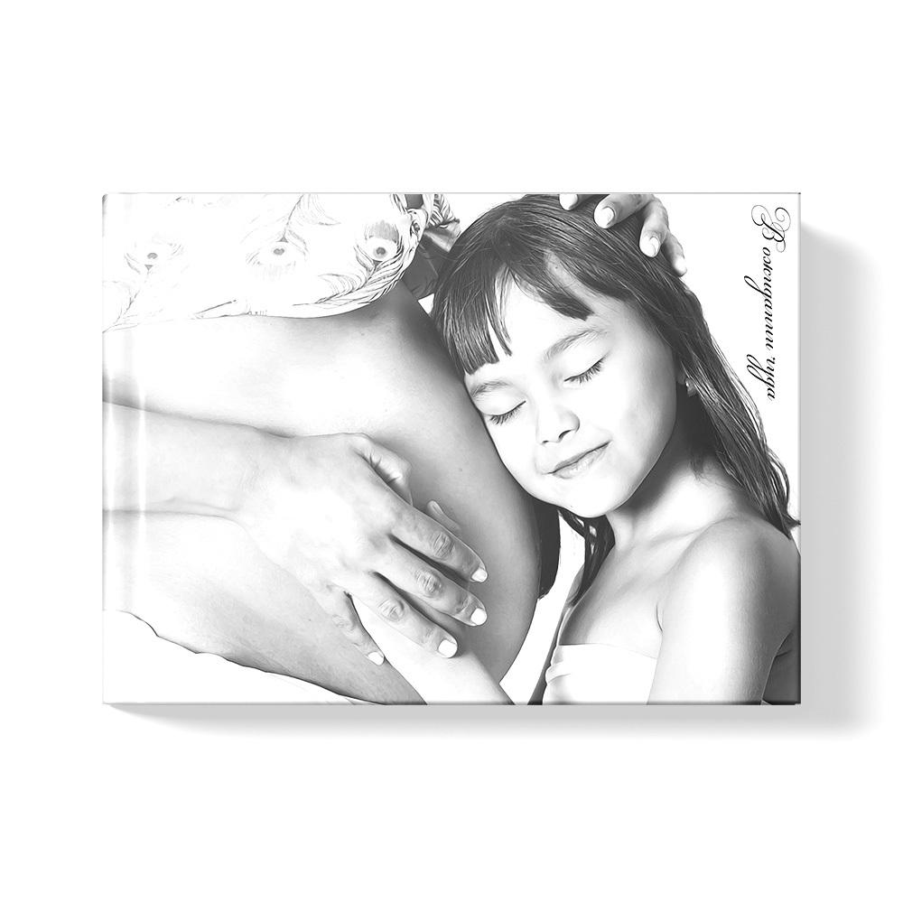 10x15 фотокнига с фото-обложкой