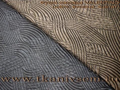 Жаккард-фукра, линия Valentino 01-18-016