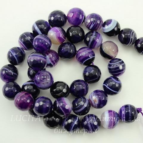 Бусина Агат (тониров), шарик с огранкой цвет - фиолетовый с белыми полосками , 10 мм, нить