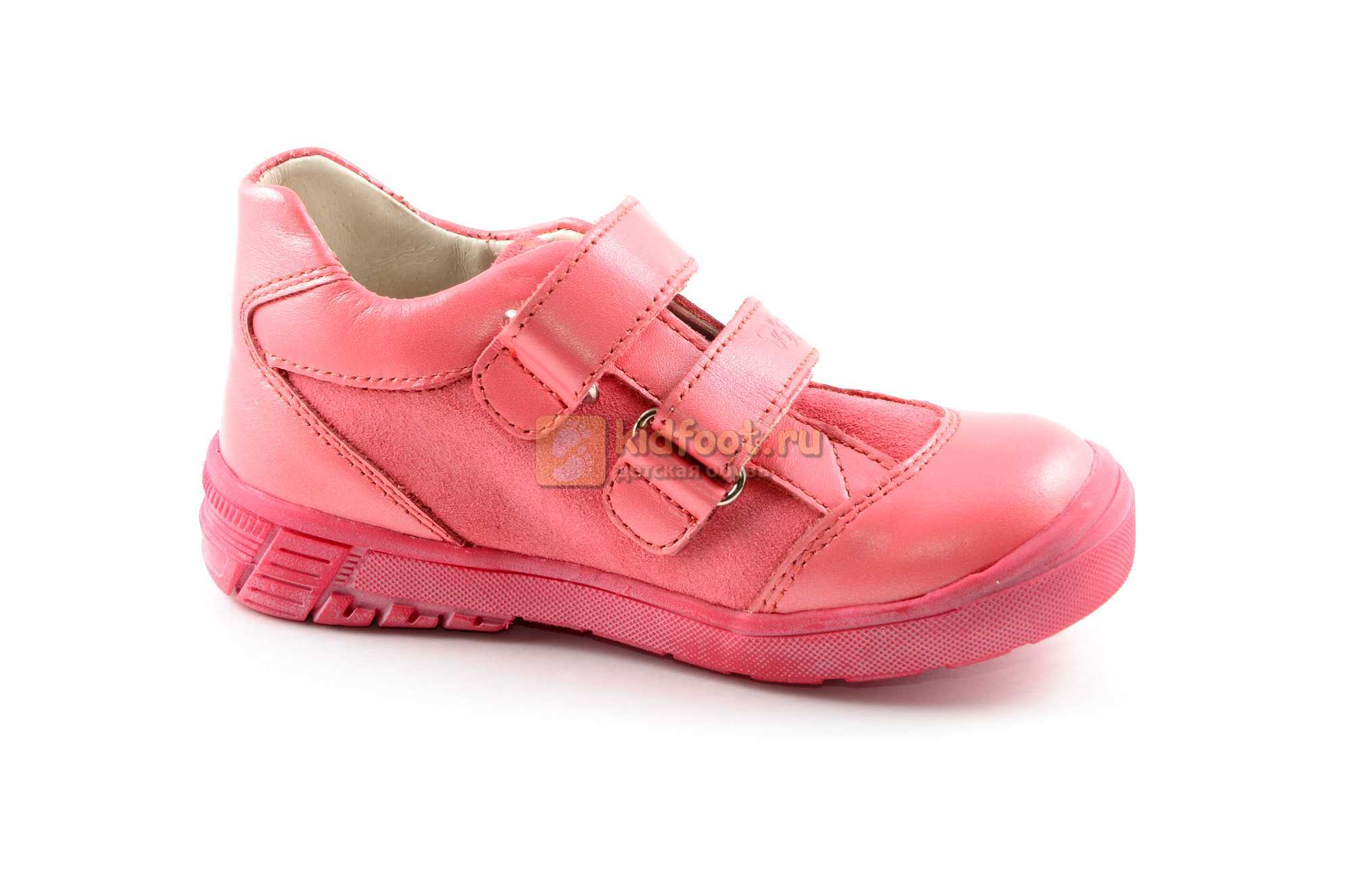 Ботинки Тотто из натуральной кожи на липучках демисезонные для девочек, цвет розовый
