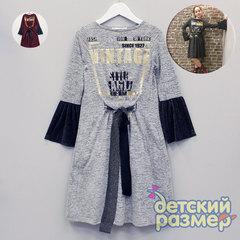Платье 140-164