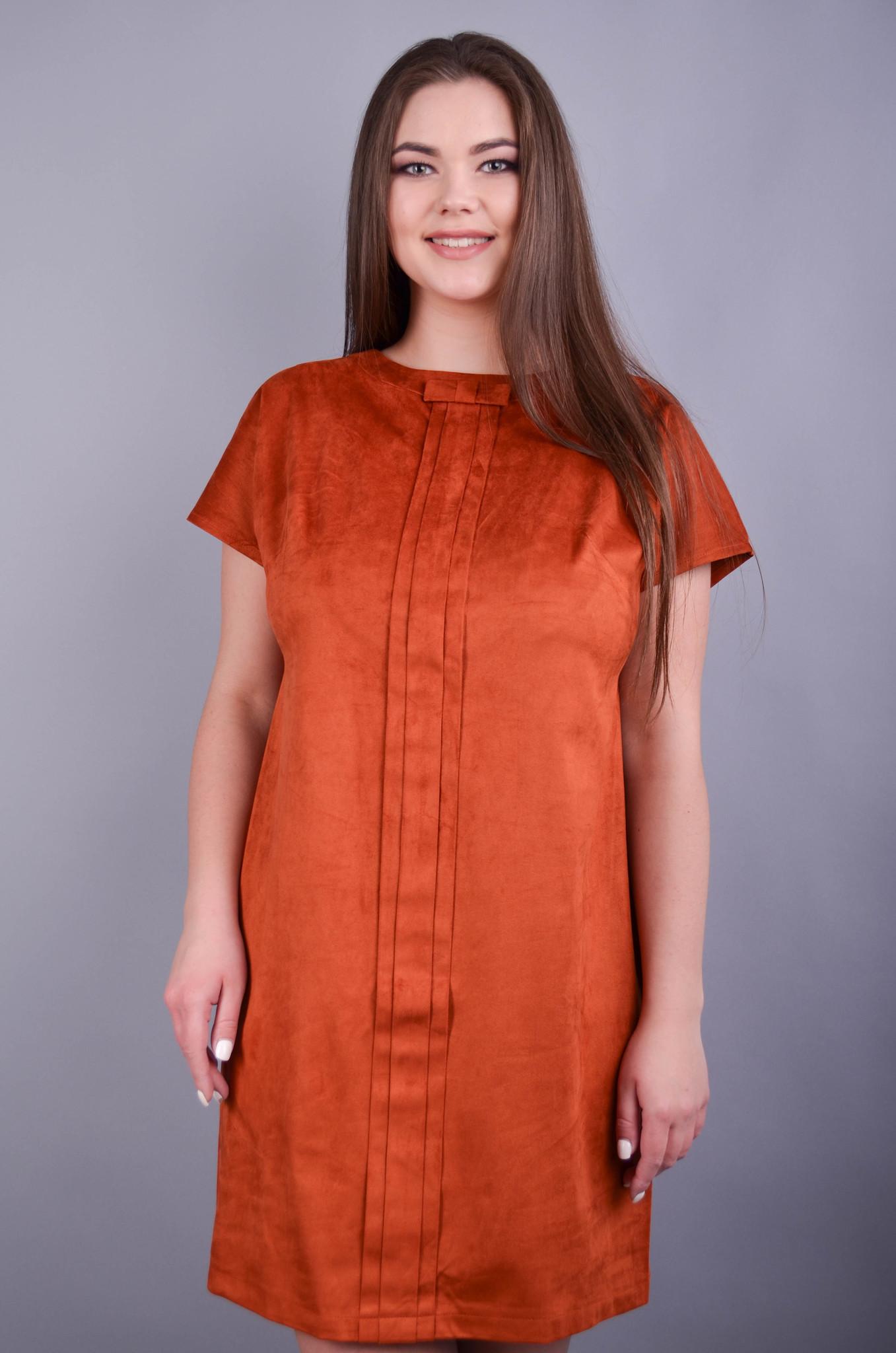 Варвара. Вишукана сукня для жінок плюс сайз. Терракот.