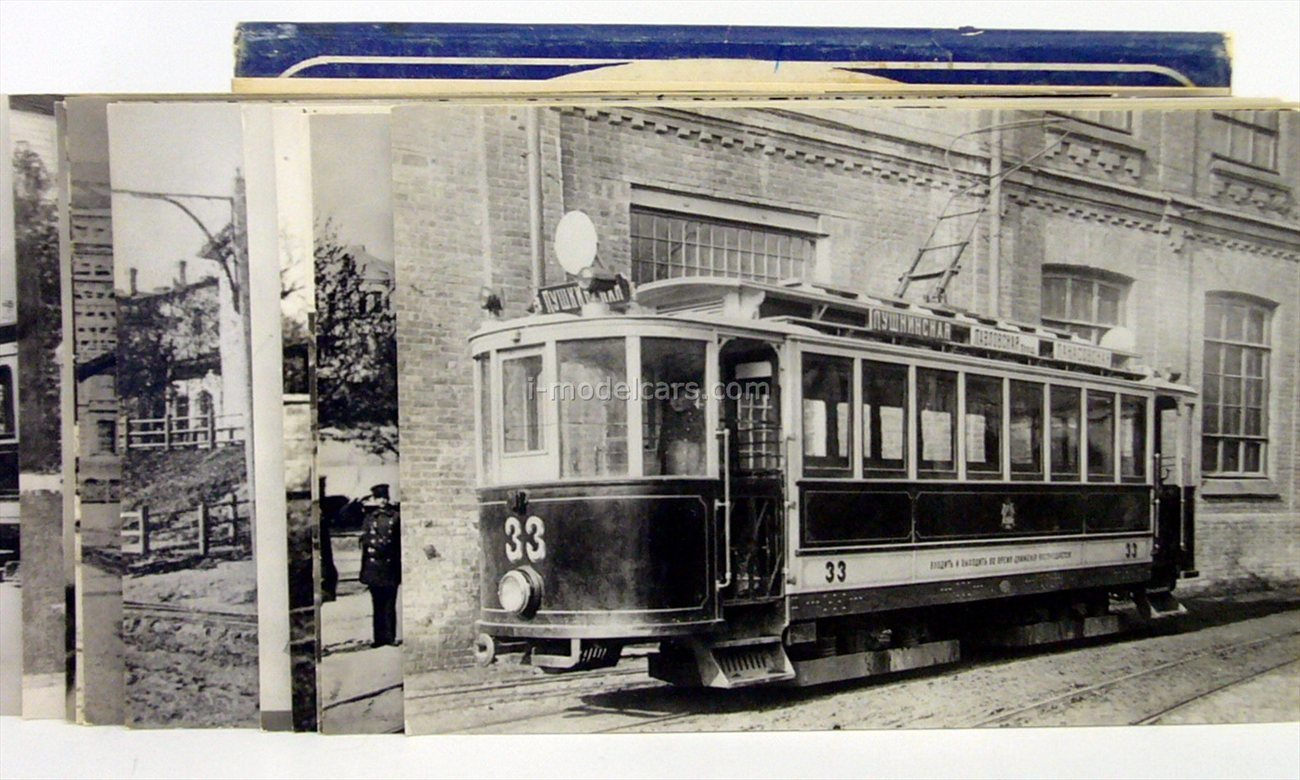 postcards Pages of History. Tram. Issue 1