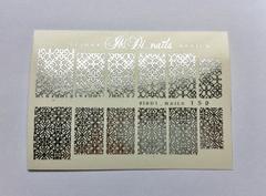 Слайдер Foil 150 сер