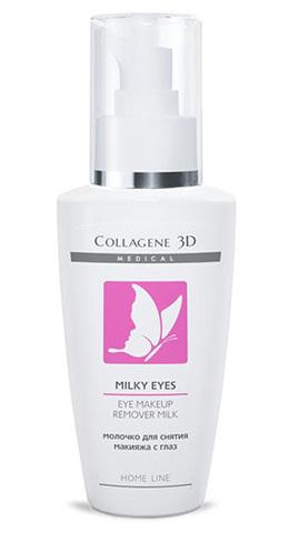 Молочко MILKY EYES для демакияжа области вокруг глаз, Medical Collagene 3D