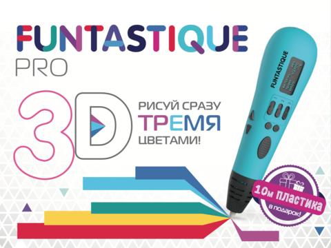 3D ручка Funtastique Pro