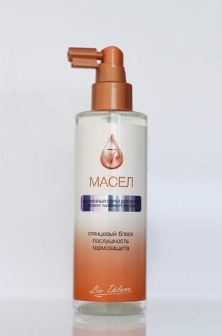 Liv delano 7 масел Двухфазный спрей для волос Эффект ламинирования 200мл