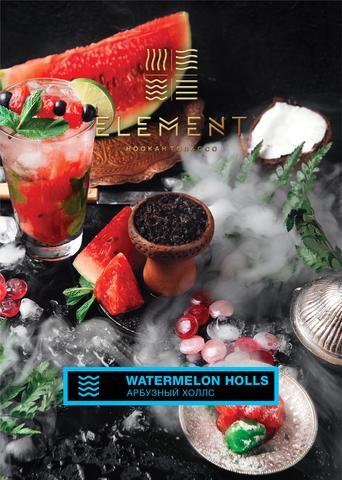 ELEMENT – WATERMELON HOLLS (АРБУЗНЫЙ ХОЛС) ВОДА 200г
