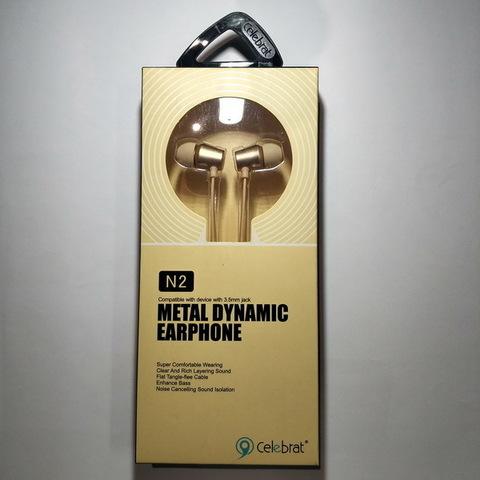 Гарнитура вакуумная Celebrat N2 металл. gold