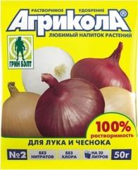 """""""Агрикола 2"""" - для лука и чеснока (50 гр.)"""