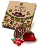 Мармелад Ягодень, Сибирский кедр, в шоколаде коробка, 200 г.