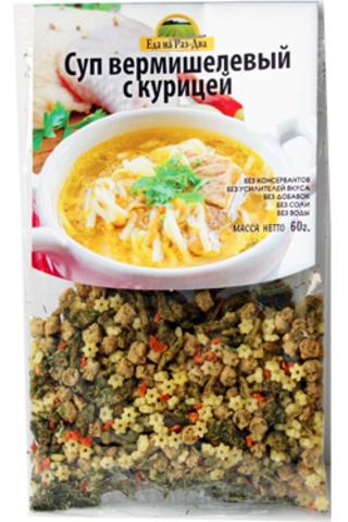 Суп вермишелевый с курицей 'Здоровая еда'