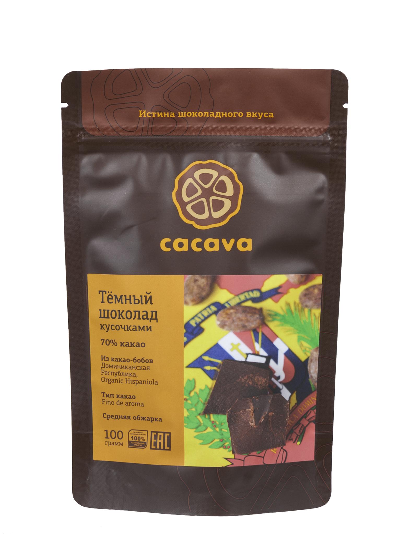 Тёмный шоколад 70 % какао (Доминикана), упаковка 100 грамм