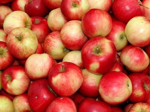 Яблоки Айдаред, 1 кг