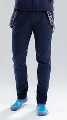 Детские лыжные разминочные брюки NordSki Premium BlueBerry 2020