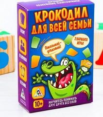 063-9681 Настольная игра