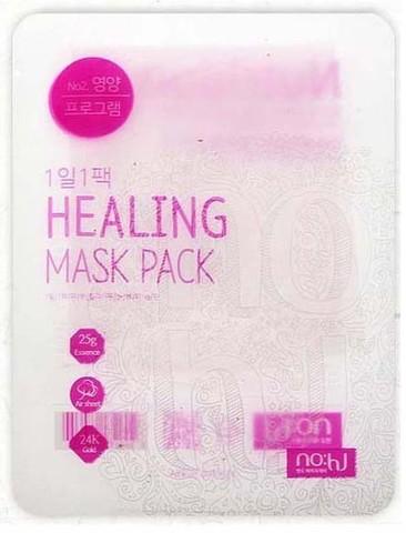 Питательная Маска С Экстрактом Женьшеня NO:HJ Healing Mask Pack №2 Nutrition