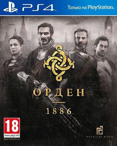Sony PS4 Орден 1886 (The Order: 1886) (английская версия)