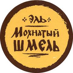 Пиво Эль Мохнатый Шмель