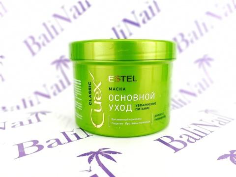 Маска питательная для всех типов волос  CUREX CLASSIC