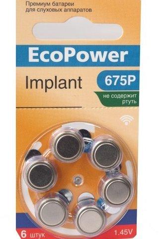 Батарейки Ecopower 675P (6 шт/уп)