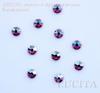 2058 Стразы Сваровски холодной фиксации Rose AB ss12 (3,0-3,2 мм), 10 штук