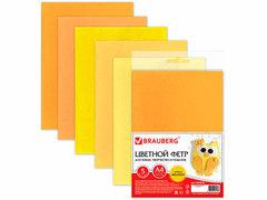660639 Цветной фетр для творчества А4 210*297 5л., 5цв., оттенки желтого.