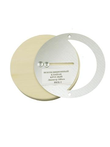 Вентиляционный клапан круглый (ВКЦ-3)