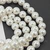5810 Хрустальный жемчуг Сваровски Crystal White круглый 12 мм