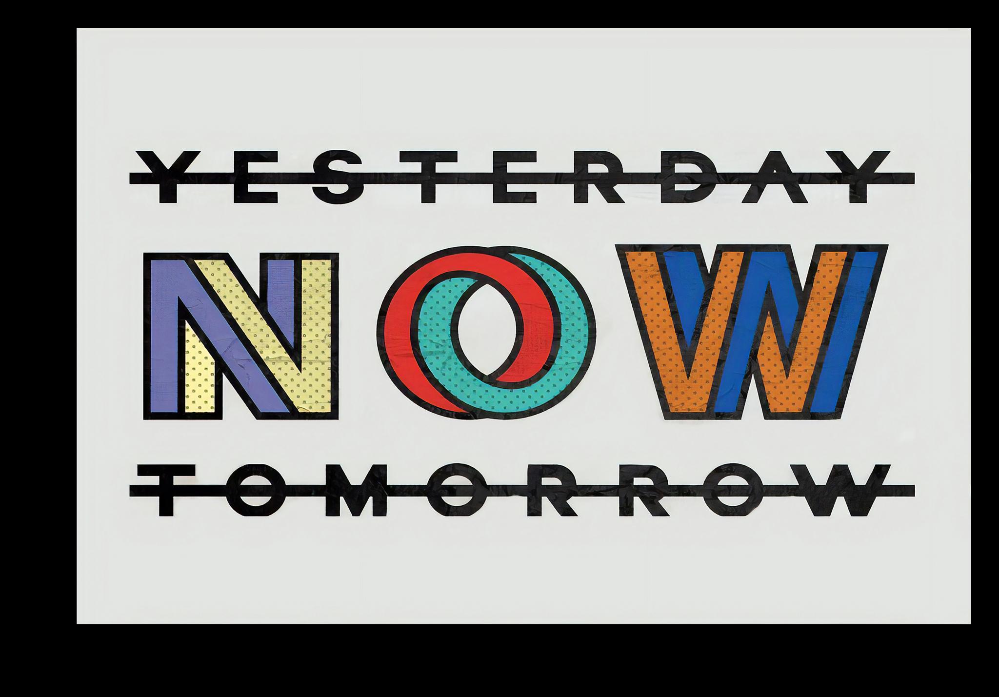 """Постеры Постер """"Сегодня и сейчас"""" Сегодня_и_сейчас_копия.png"""