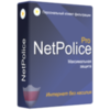 NetPolice PRO для ОУ на все ПК организации.