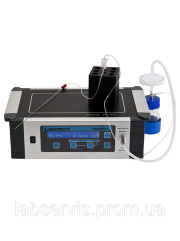 Аспиратор Labotect Aspirator 03